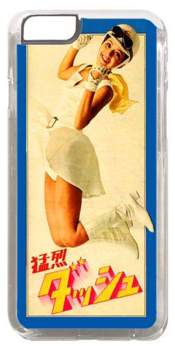 Vintage Japanese Ad Motorcycle Girl Cover/Case Fits iPhone 6 PLUS + /6 PLUS S