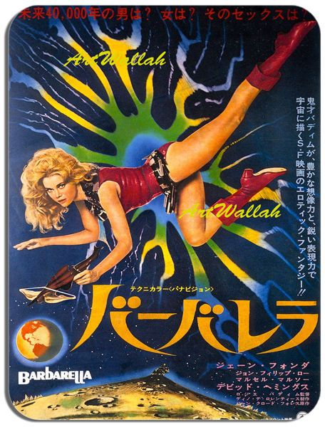 Barbarella Japanese Movie Poster Mouse Mat. Hig Quality Film Novelty Mouse pad