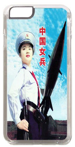 Battle Babe High Quality Cover/Case For iPhone 6. Chinese Military Propaganda