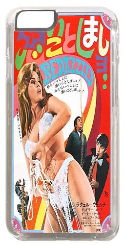 Bedazzled Vintage Movie Poster Cover/Case For iPhone 6 Japanese 60s Raquel Welch