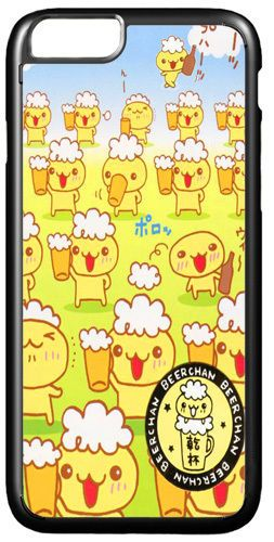 Beer Chan Cartoon Novelty Cover Case For iPhone 7/7S Japanese Character Kawaii