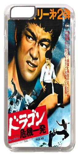 Bruce Lee Big Boss Cover/Case For iPhone 6. High Quality Japanese Movie Version