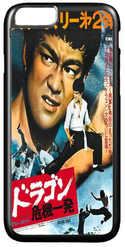Bruce Lee Big Boss Cover/Case For iPhone 7/7S High Quality Japanese Movie Ver