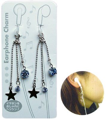 Earphone charm: Star