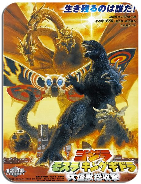 Godzilla, Mothra & King  Ghidora Movie Poster Mouse Mat. Japanese Monster Film Mouse Pad