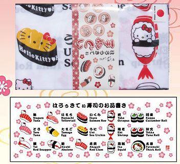 Hello Kitty Sushi Menu Tengui