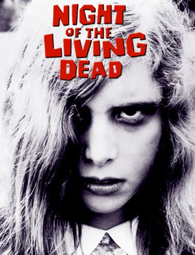 Night Of The Living Dead Karen Cooper Movie Poster T-Shirt Gents, Ladies & Kids Sizes