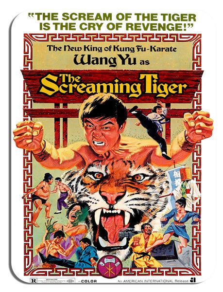 Screaming Tiger Kung Fu Hong Kong Movie Mouse Mat. High Quality Film Mouse pad