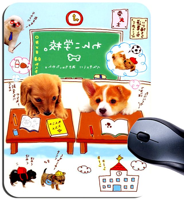Super Cute Puppy Dogs At School Mouse Mat. Puppies Doing Schoolwork Mouse pad. Japanese Kawaii