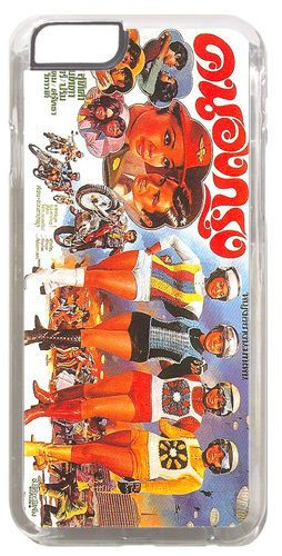 Thai Sixties Kitsch Funky Biker Movie Poster Quality Cover/Case Fits iPhone 6