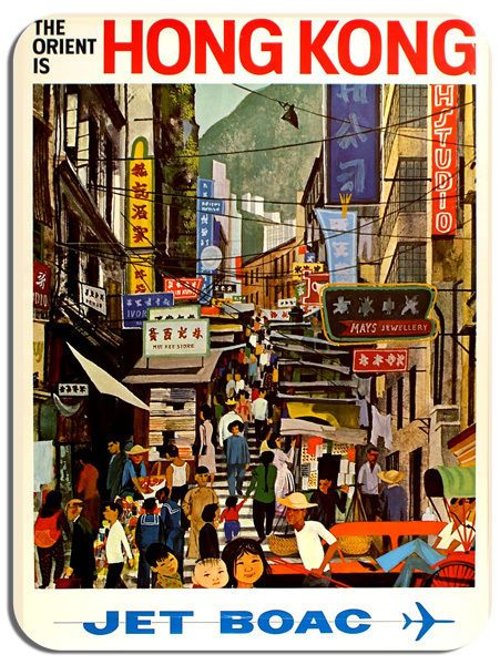 Vintage Hong Kong Travel Poster Mouse Mat. High Quality Airline Advert Mouse Pad