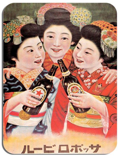 Vintage Japanese Advert Mouse Mat. Kimono Women Beer Lovers Art Mouse Pad Japan