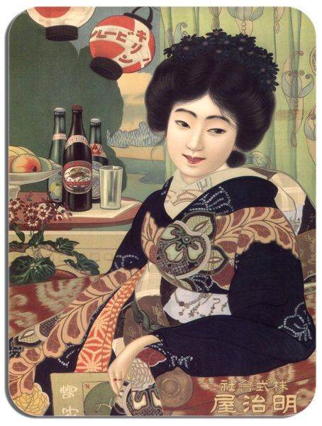 Vintage Japanese Beer Advert Poster Mouse Mat. Geisha Kimono Woman Mouse Pad