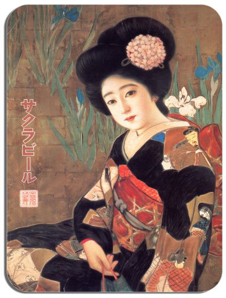 Vintage Japanese Beer Advertising Poster Mouse Mat. Geisha Art Mouse Pad Sakura
